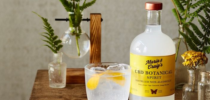 It's Gin, Jim, But Not As We Know It