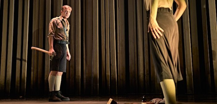 Camp Siegfried at The Old Vic